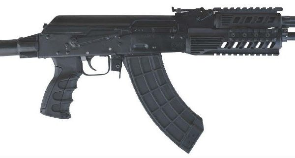 Kalashnikov USA Model US132SS (Image may not represent final product)