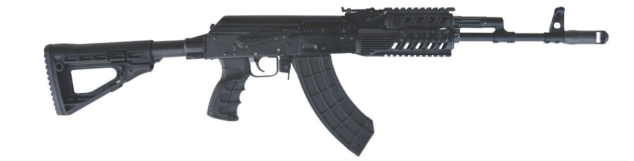 Kalashnikov USA Model US132SS (Image may not represent final product)