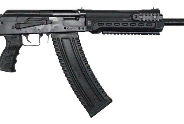 KUSA KS12-T AK Shotgun