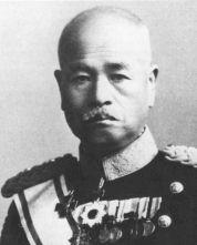 Image of Lt. Gen. Kijiro Nambu courtesy of Wikipedia